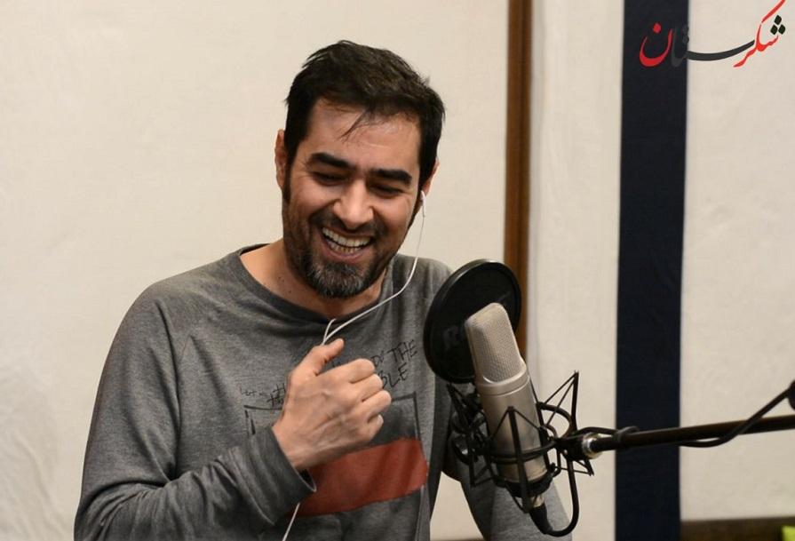 آخرین خبرها از شکرستان /پخش در نوروز99