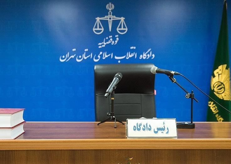 جلسه رسیدگی به پرونده موسسه غیرمجاز حافظ و شرکت کشاورزی خوشه طلایی مهر