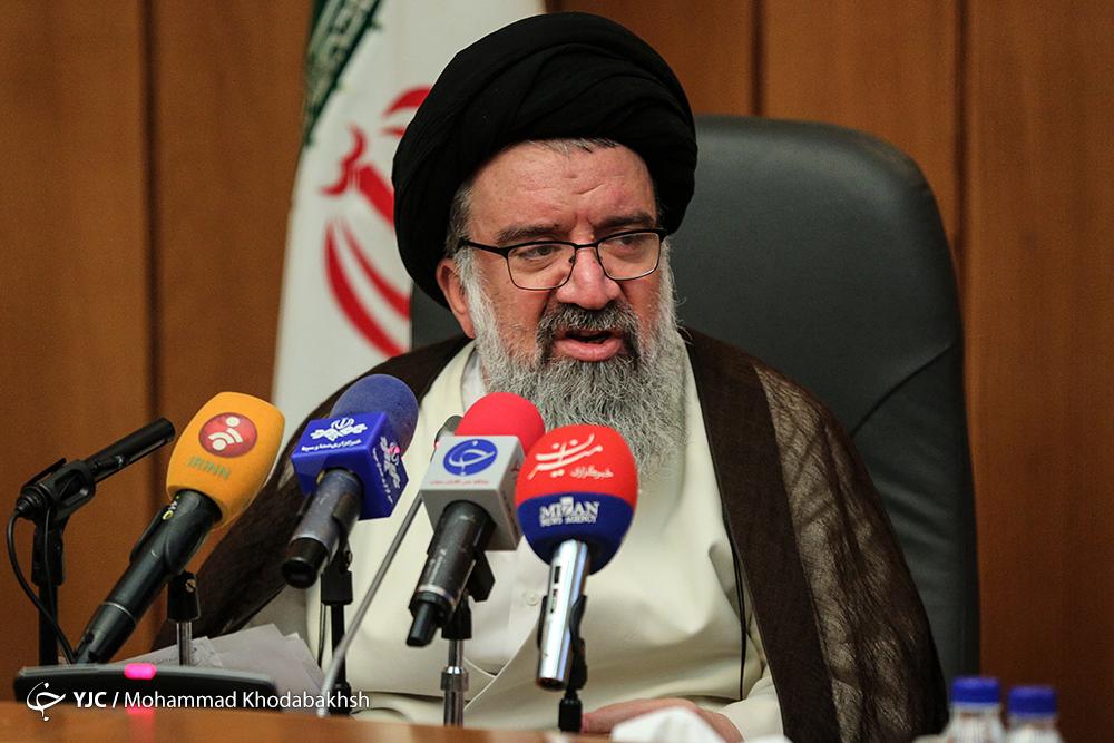 هفتمین اجلاسیه پنجمین دوره مجلس خبرگان رهبری برگزار میشود