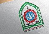 باشگاه خبرنگاران -مجروحیت ۴ مامور نیروی انتظامی بر اثر درگیری با اشرار + فیلم