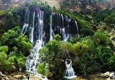 باشگاه خبرنگاران -آبشار شوی، از جاذبههای گردشگری دزفول + فیلم
