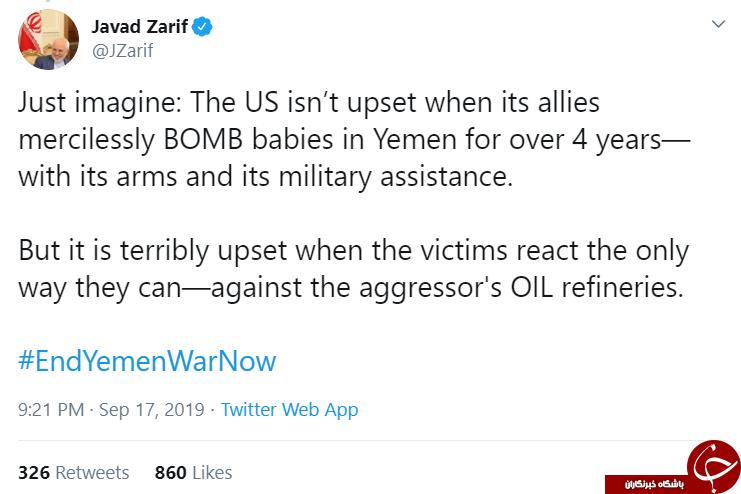 تنها راهحل موجود برای همه، پایان دادن به جنگ یمن است