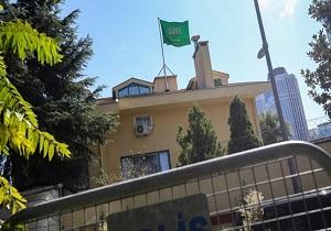فروش فوری و زیر قیمت ساختمان کلنسولگری عربستان در استانبول ترکیه