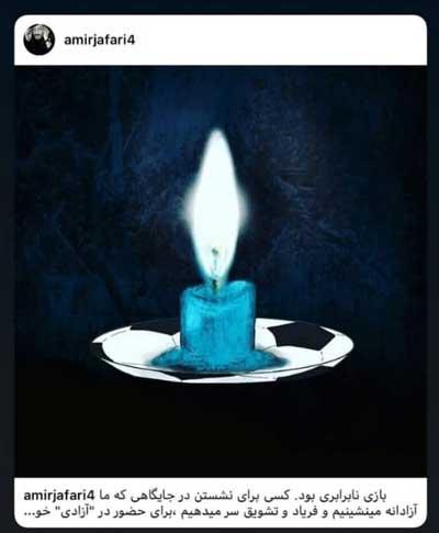 کاسبی با خون دخترآبی ؛ چه کسانی سحرخدایاری را کشتند؟ / از داغ کنندگان آتش دخترآبی تا مسببین پرده نشین آشنای ماجرا +تصاویر