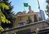 باشگاه خبرنگاران -فروش مخفیانه ساختمان کنسولگری عربستان در استانبول