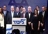 باشگاه خبرنگاران -شکست نتانیاهو در کسب اکثریت کرسیهای پارلمان