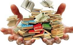 روایتی از ورود مافیا به عرضه زودهنگام کتابهای کمک آموزشی/ کشتی نجاتی به نام بستههای آموزشی کمک درسی!