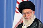 باشگاه خبرنگاران -بشین و بگو چشم/ نظر رهبر انقلاب درباره هدف مذاکره آمریکا با ایران