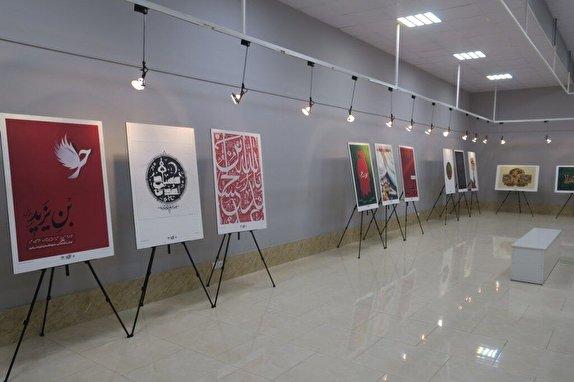 باشگاه خبرنگاران -دغدغه گالریداران باید نمایش هنرهای ارزشی باشد/ جای هنرهای آیینی در گالریها خالی است؟