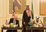 باشگاه خبرنگاران -آمریکا به دنبال تجزیه عربستان است