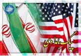 باشگاه خبرنگاران -مذاکره مجدد با ایران، خیال خوش آمریکاییها + صوت