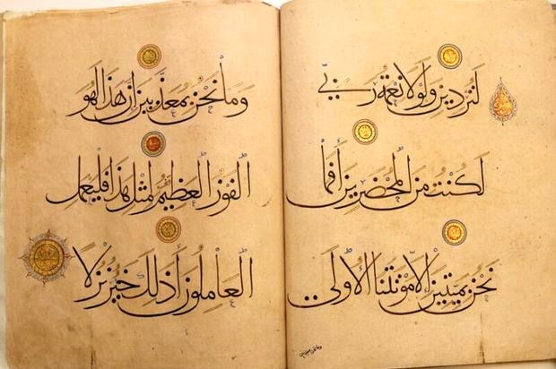 ثبت قرآنخطی ترکانخاتون کرمان در فهرست آثار ملیکشور