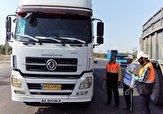 رسیدگی به تخلف ۱۱۴راننده حمل و نقل عمومی و جادهای سیستان وبلوچستان