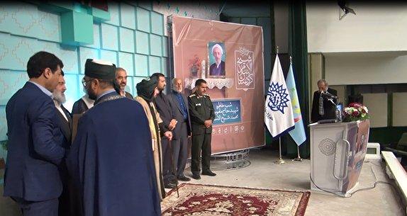 باشگاه خبرنگاران -برگزاری شب خاطره شهید حاج ماموستا محمد شیخ الاسلام در سنندج