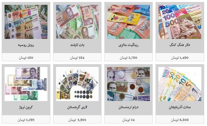 نرخ جدید فروش ارز در بازار آزاد/ دلار ۱۱ هزار و ۳۴۱ تومان