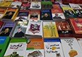 باشگاه خبرنگاران -آغاز ثبتنام ازناشران و کتابفروشیها برای نمایشگاههای استانی