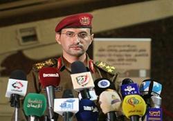 حقایقی شگفتآور از قدرت نظامی یمن/ پهپادهایی که پیشرفتهترین سامانهها هم قادر به رهگیری آنها نیستند
