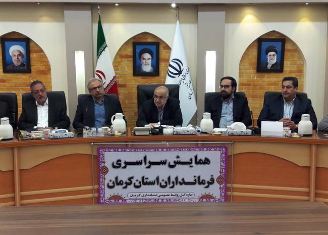 حمایت از تولید در نشست فرمانداران استان کرمان