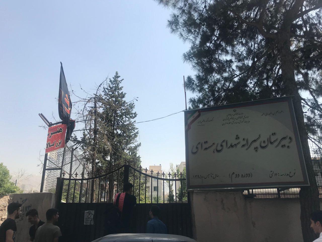 آخرین آمار از تخلیه ۹ مدرسه تحت تملک بنیاد شهید