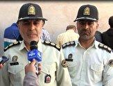 باشگاه خبرنگاران -افزایش ۶۶ درصدی کشفیات مواد مخدر در کردستان
