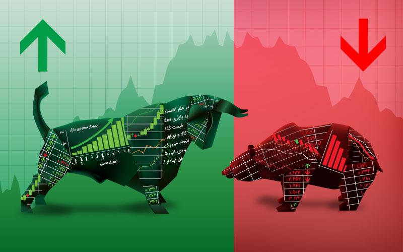 بازار بورس چیست؟/سرمایه گذاری در بورس چه مزیت هایی دارد؟/آیا بورس ارزش سرمایهگذاری را دارد؟