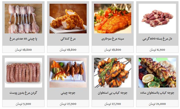 انواع مرغ قطعه بندی و بسته بندی در غرفه های تره بار + قیمت