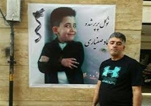 باشگاه خبرنگاران -ناگفته های پدر عماد پس از حادثه برق گرفتگی در استادیوم آزادی + فیلم