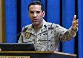 باشگاه خبرنگاران -تکرار ادعاهای بی اساس عربستان علیه ایران درباره حمله به آرامکو