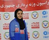 باشگاه خبرنگاران -پایان کار بانوی وزنه برداری ایران در رقابتهای جهانی