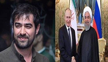 باشگاه خبرنگاران - پربازدیدترین ویدئوهای مجازی در هفتهای که گذشت/ از سبک دستدادن جالب پوتین و روحانی تا درخواست شهاب حسینی از رهبر انقلاب + فیلم