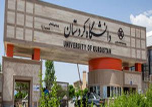 موفقیت دانشگاه کردستان در رده بندی تایمز