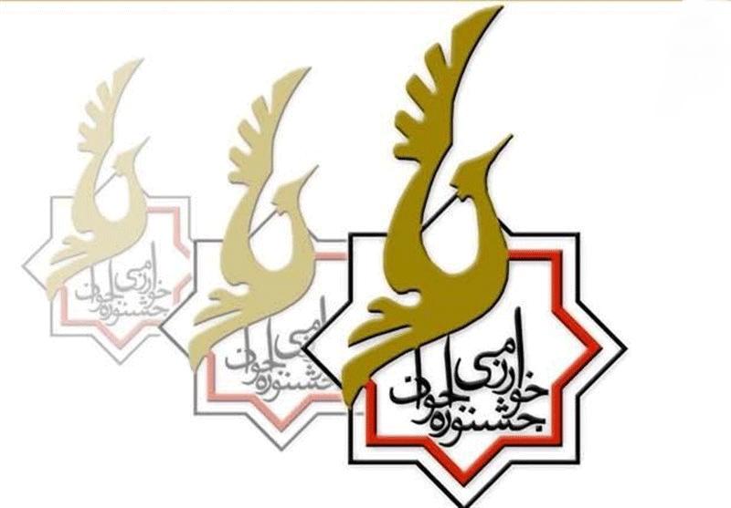 زمان انتخاب رشته ویژه برگزیدگان جشنواره جوان خوارزمی ۹۸