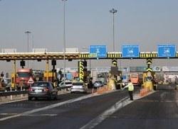 معاف شدن خودروهای پلاک ۵۶ ط رودبار از پرداخت عوارض