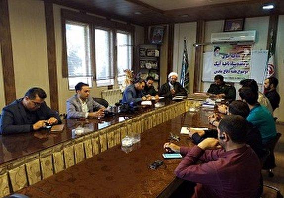 باشگاه خبرنگاران -اعلام برنامههای هفته دفاع مقدس در آبیک