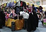 باشگاه خبرنگاران -اجناس نمایشگاه پاییزه یاسوج / ته ماندههایی که با قیمت بالا فروخته میشوند