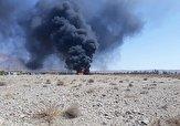 باشگاه خبرنگاران -آتش گرفتن تانکر حامل سوخت بنزین در اصفهک شهرستان طبس