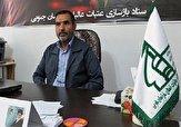 باشگاه خبرنگاران -استقرار ۴۱ موکب از خراسان جنوبی در کاظمین