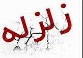 باشگاه خبرنگاران -زمین لرزه فاریاب را لرزاند