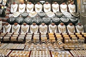 تعیین راهبردهای صنعت طلا با همکاری صنوف و انجمنها/تشکیل کارگروه تخصصی طلا وجواهرات در وزارت صمت
