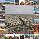باشگاه خبرنگاران -سفر به پایتخت خوشنویسی ایران + تصاویر