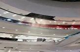 باشگاه خبرنگاران -فرو ریختن سقف یک فروشگاه بر اثر رعد و برق + فیلم