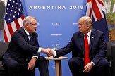 باشگاه خبرنگاران -آمریکا و استرالیا به دنبال تقویت روابط تجاری و امنیتی