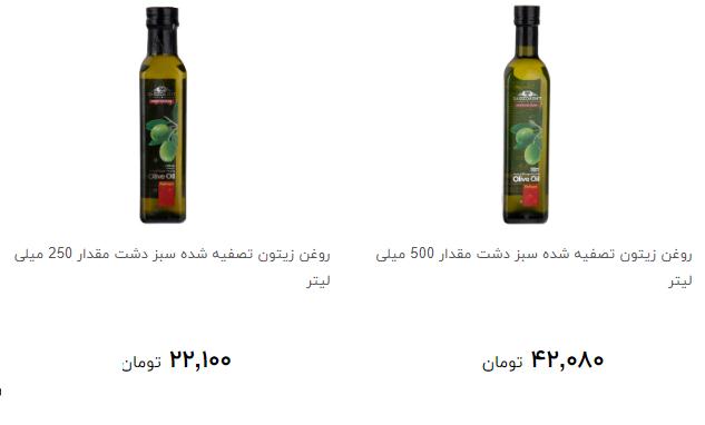 انواع روغن زیتون در بازار چند؟ + قیمت