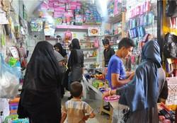 اجرای طرح نظارتی ویژه بازگشایی مدارس تا دهم مهر ماه ادامه دارد