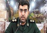 باشگاه خبرنگاران -اجرای ۴۷ برنامه بزرگداشت هفته دفاع مقدس در کهگیلویه