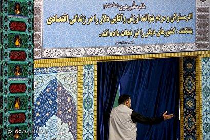 نماز جمعه تهران/ ۲۹ شهریور ۹۸