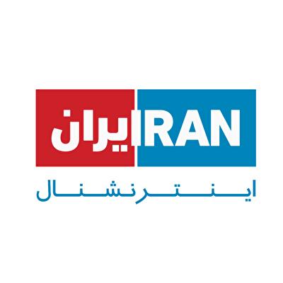 نسبت فعالان سیاسی داخل نظام با شبکه ایران اینترنشنال چیست؟ + فیلم