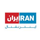 باشگاه خبرنگاران -نسبت فعالان سیاسی داخل نظام با شبکه ایران اینترنشنال چیست؟ + فیلم