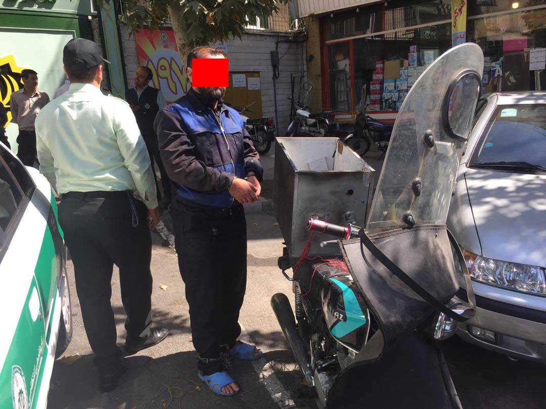 گفتگو با مرد تهرانی که میگوید اعدامم کنید / او به زنان مسن هم رحم نکرد + عکس
