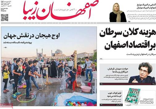 روزهای سخت خوش نشینان/ مرغ ۲۴ هزارتومان